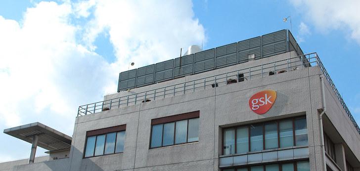 GSK incrementa un 24% su beneficio en 2020, hasta 7.251 millones de euros
